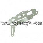 YD-915-parts-38 Metal Cover for Battery (Left Side)