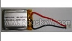 YD-918-helicopter-parts-19 Battery