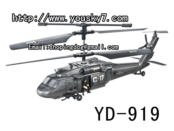 YD-919-helicopter-banner-logol