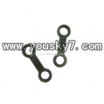 YD-919-parts-05 Connect Buckle