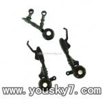 YD-919-parts-18 Wheel Set