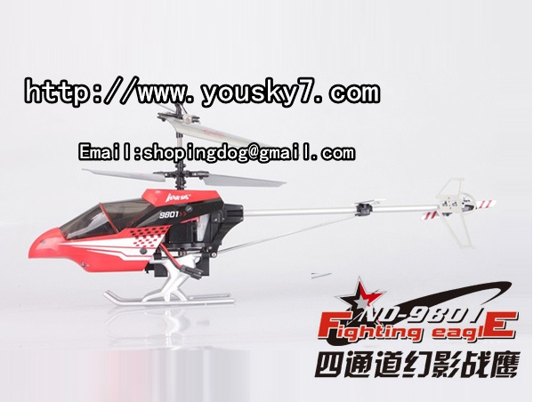 YD-9801-helicopter-banner-logol