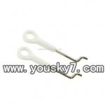 YD-9801-parts-05 Servo pull rod(2pcs)