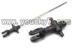 YD-9801-parts-16 Inner Shaft