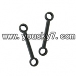 YD-9801-parts-19 Connect Buckle