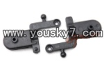 YD-9801-parts-20 Upper main blade holder
