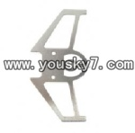 YD-9801-parts-32 Tail Decoration (Vertical)