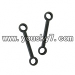 YD-9802-parts-12 Connect Buckle