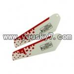 YD-9805-parts-03 Upper main blades(2pcs)
