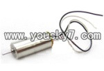 YD-9805-parts-16 the front main motor A-Short shaft
