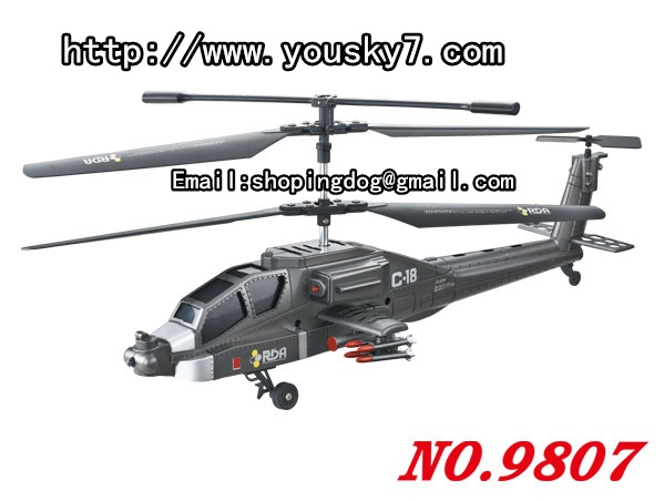 YD-9807-helicopter-banner-logol