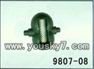 YD-9807-parts-08 Search-light