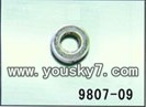 YD-9807-parts-09 Fixcollar with double holes( 8X4X3mm)