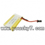 YD-9807-parts-16 Lithium-ion polymer battery