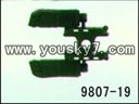 YD-9807-parts-19 Lower main frame