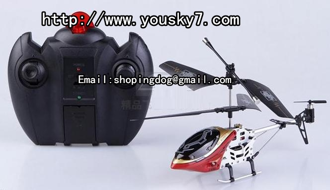YD-9808-helicopter-banner-logol
