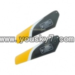 YD-9808-helicopter-parts-06 Upper Main Blade(Yellow)-2B