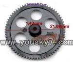 YD-9808-helicopter-parts-13 Upper main gear