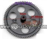 YD-9808-helicopter-parts-14 Lower main gear