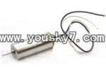 YD-9808-helicopter-parts-18 the front main motor A-Short shaft
