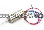 YD-9808-helicopter-parts-19 the Rear main motor A-Short shaft