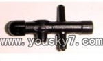 YD-9808-helicopter-parts-23 Head of Inner Shaft