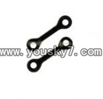 YD-9808-helicopter-parts-24 Connect Buckle