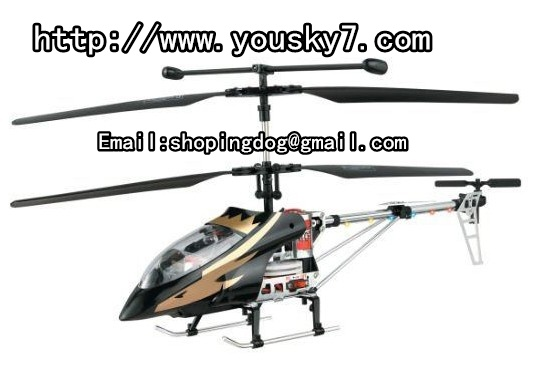 YD-9811-helicopter-banner-logol