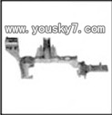 YD-9811-helicopter-parts-01 Main frame