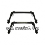 YD-9811-helicopter-parts-03 Landing skid