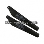 YD-9811-helicopter-parts-07 Main rotor blades(2A)