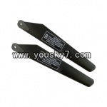 YD-9811-helicopter-parts-08 Main rotor blades(2B)