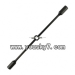 YD-9811-helicopter-parts-15 Balance bar
