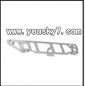 YD-9811-helicopter-parts-20 Right frame cover for motor