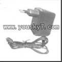 YD-9811-helicopter-parts-53 Charger