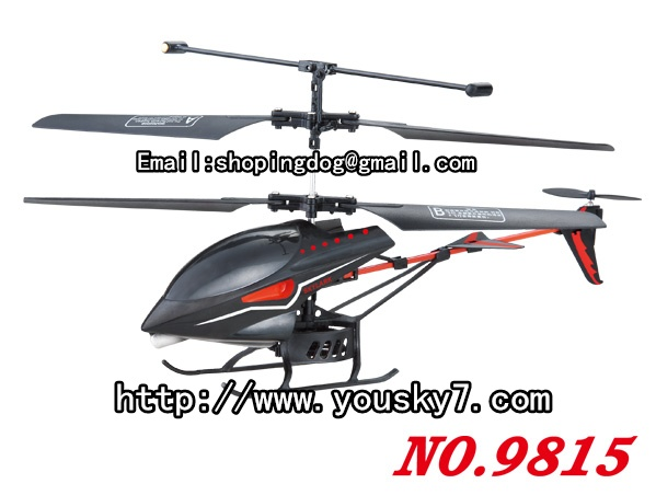 YD-9815-helicopter-banner-logol