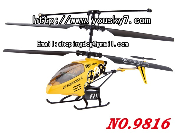 YD-9816-helicopter-banner-logol