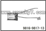 YD-9816-helicopter-parts-13 Battery