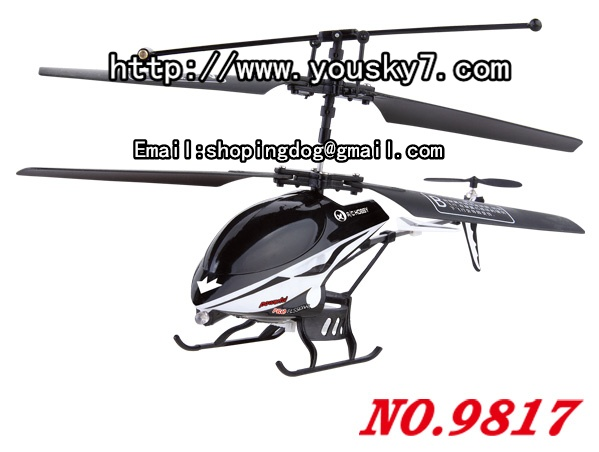 YD-9817-helicopter-banner-logol