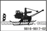 YD-9817-helicopter-parts-02 Landing skid