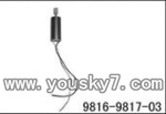 YD-9817-helicopter-parts-03 Main motor A-long shaft