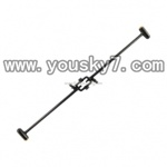 YD-9817-helicopter-parts-11 Balance bar