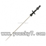YD-9817-helicopter-parts-18 Inner shaft