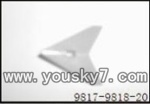 YD-9817-helicopter-parts-20 Triangular trim tail