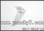 YD-9817-helicopter-parts-21 Last vertical wing