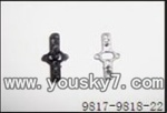 YD-9817-helicopter-parts-22 Lower main grip set