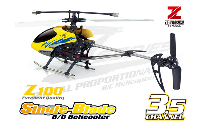 ZR Z100 Helicopter and ZhengRun z100 parts