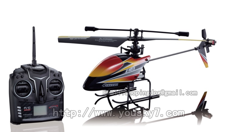 f45 helicopter with Search on Mjx F45 Rc Helicopter Upgrade Brushless Tail Motor With Carbon Blades as well Mjx F45 F645 Rc Helicopter Nine Set Accessories Bag furthermore Rc Helicopter Mjx F45 Big 70cm Single Blade 4channel likewise Watch additionally 529886060.