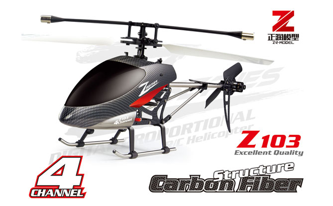 ZR Z103 Helicopter and ZhengRun z103 parts