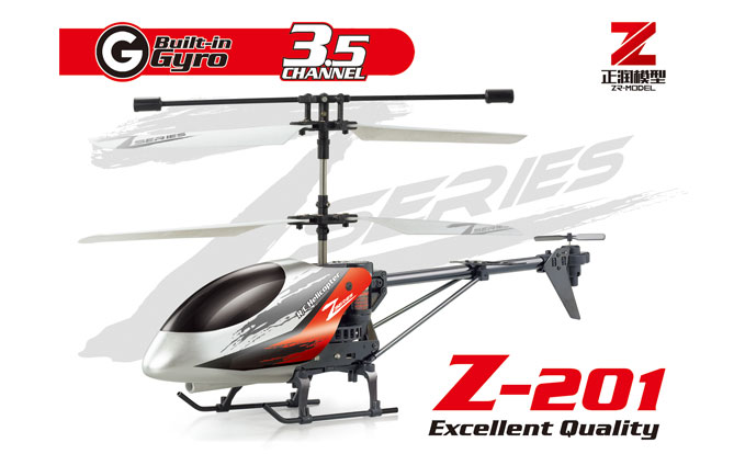 ZR Z201 Helicopter and ZhengRun z201 parts
